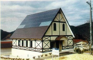 Kuasa Solar Di Malaysia V I X R